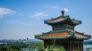 Фото город Пекин, Китай (203293085)