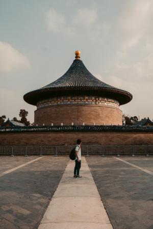 Фото город Пекин, Китай (1472413767)