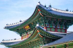 Фото город Сеул, Республика Корея (2090163583)
