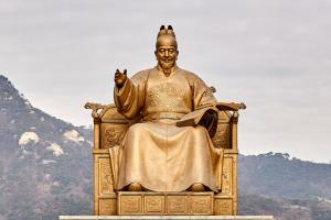 Фото город Сеул, Республика Корея (540563257)