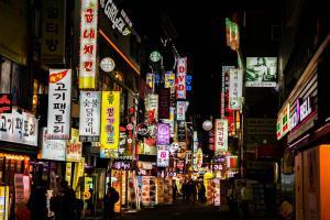 Фото город Сеул, Республика Корея (545607432)