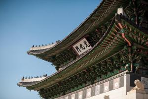 Фото город Сеул, Республика Корея (828012170)