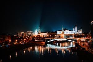Фото город Москва, Россия (340945736)