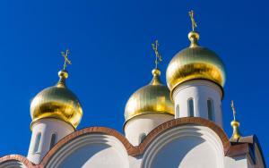 Фото город Москва, Россия (1045711291)