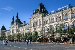 Фото город Москва, Россия (277098875)
