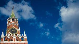 Фото город Москва, Россия (1824105704)