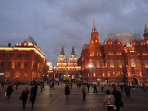 Фото город Москва, Россия (2073170230)
