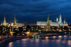 Фото город Москва, Россия (398621634)