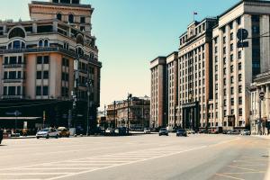 Фото город Москва, Россия (27953920)