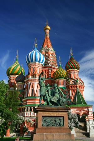 Фото город Москва, Россия (1250573640)