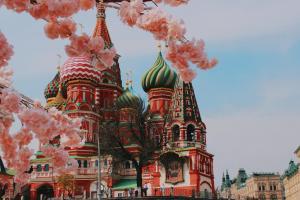 Фото город Москва, Россия (1197143261)