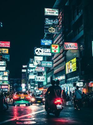 Фото город Бангкок, Таиланд (377412505)
