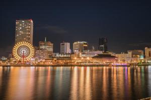 Фото город Осака, Япония (196462533)