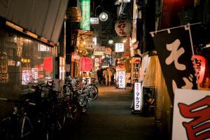 Фото город Осака, Япония (1949481817)