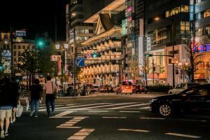 Фото город Осака, Япония (1314632352)
