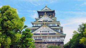 Фото город Осака, Япония (903376433)