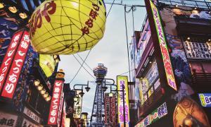 Фото город Осака, Япония (65347141)