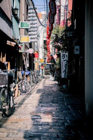 Фото город Осака, Япония (1658328658)