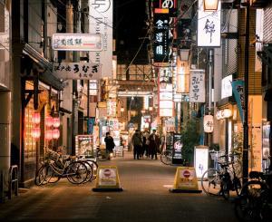 Фото город Осака, Япония (1541788020)