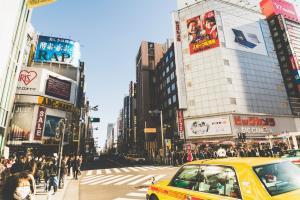 Фото город Токио, Япония (728215712)