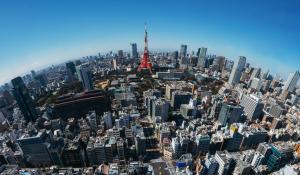 Фото город Токио, Япония (76458038)