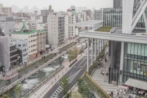 Фото город Токио, Япония (1864612134)
