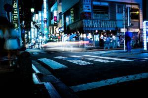 Фото город Токио, Япония (1131575069)