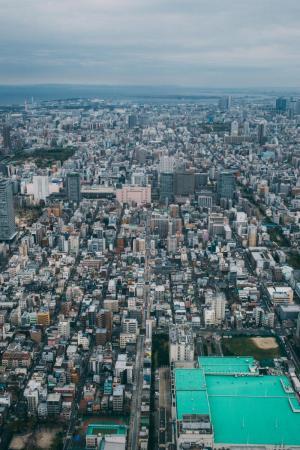 Фото город Токио, Япония (71903272)