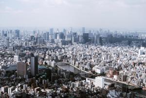 Фото город Токио, Япония (1139727524)