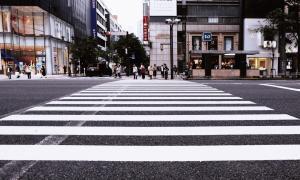 Фото город Токио, Япония (2096367776)