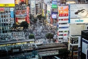 Фото город Токио, Япония (1427499781)