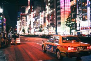 Фото город Токио, Япония (345244489)
