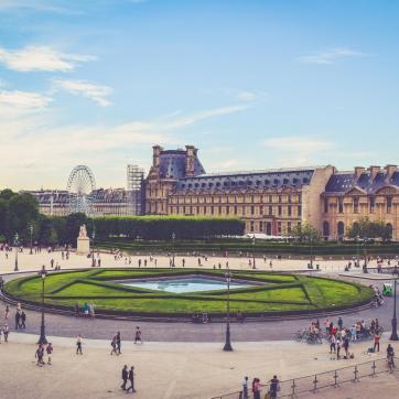 Фото город Париж, Франция (1527001505)
