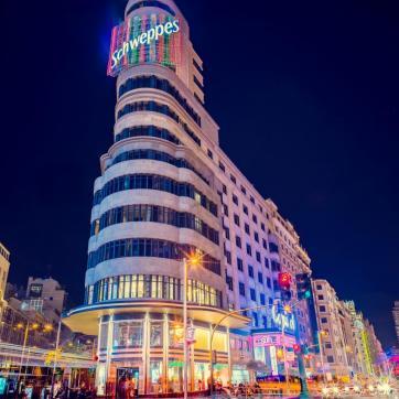 Фото город Мадрид, Испания (352032036)