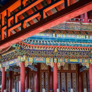 Фото город Пекин, Китай (716678753)