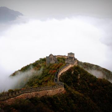 Фото город Пекин, Китай (1093184005)