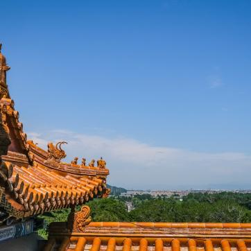 Фото город Пекин, Китай (287422523)