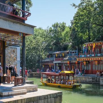 Фото город Пекин, Китай (1838224578)