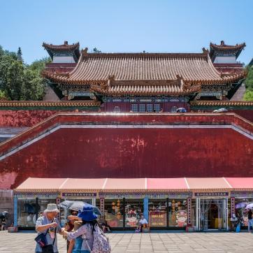 Фото город Пекин, Китай (1692605780)