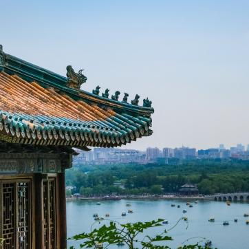 Фото город Пекин, Китай (664686096)