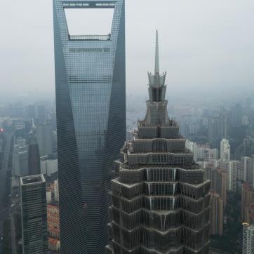 Фото город Шанхай, Китай (975917164)