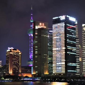 Фото город Шанхай, Китай (2085597309)