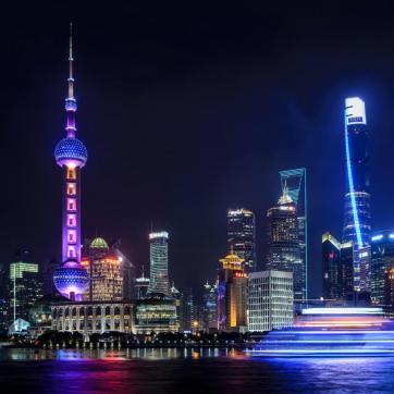 Фото город Шанхай, Китай (1999152188)