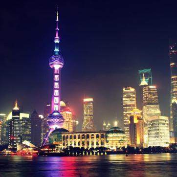 Фото город Шанхай, Китай (1476664664)