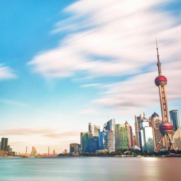 Фото город Шанхай, Китай (121370335)