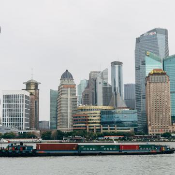 Фото город Шанхай, Китай (136836986)