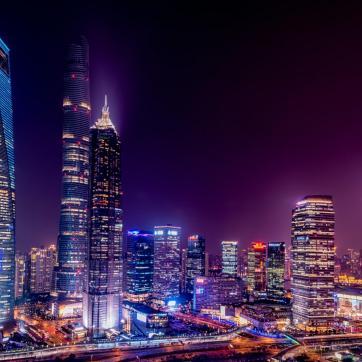 Фото город Шанхай, Китай (1175329147)