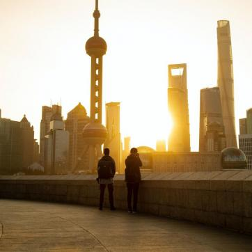 Фото город Шанхай, Китай (1633284484)