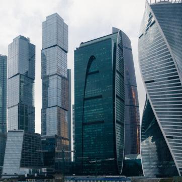 Фото город Москва, Россия (1248687554)