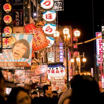 Фото город Осака, Япония (112477055)